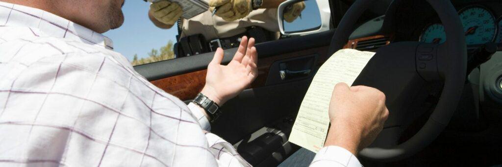 a trial by written declaration speeding ticket